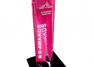 """Saint-Gobain China recognized as """"The Best 50 Digital Model Award of Y2020"""""""